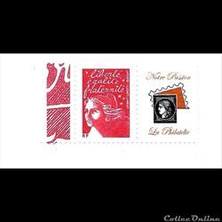 12 timbres personnalisables No 3587 A