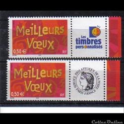 14 timbres meilleurs voeux 2003
