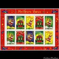 bloc No 21  MEILLEURS VOEUX  1998