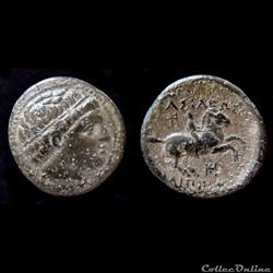 PHILIPPE III ARRHIDEE (323-316 avant J.-C.)
