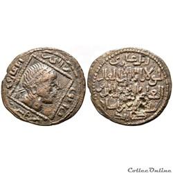 Qutb al-Din Il-Ghazi II, AH 572-580 / AD...