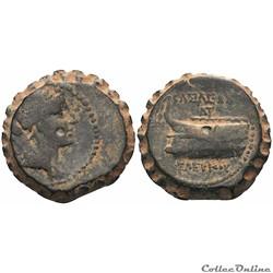 Séleucos IV Philipator (187-175 av. J.-C...