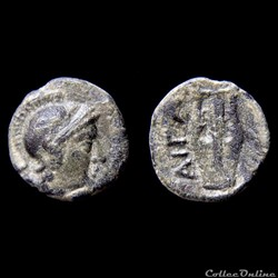 Aeolis - Aigai - Athéna Lyre - IIe-Ier s...