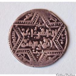 Islamique Dynastie des Zengides (1127 - 1222 A.D) et Ayyoubide (1171 - 1341 A.D)