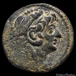 ALEXANDRE II ZÉBINA Bronze ou unité (128...