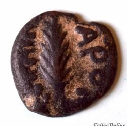 JUDAEA - Porcins Festus Procurateur sous Néron (59 - 60 ap. JC)