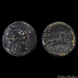Philippe V (221-179 av. J.-C.) demi-unit...
