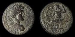 Caracalla (186-217AD) Bronze, Gabala, Sé...