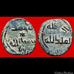 Al'Andalus - Fals Emirat Indépendant de ...