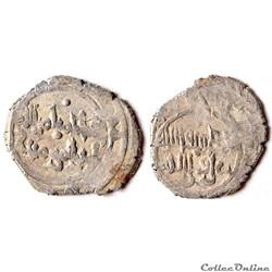 Fatimides - Al-HAKIM 996-1021 AH AR 1/2 ...