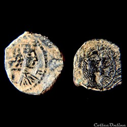 NABATAEN - Aretas IV avec Shaqilat. 9 BC - AD 40