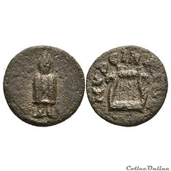 "Aeolis Myrina - Provinciale Romaine ""pse..."