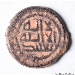 Fals Omeyyades (première période) Syrie ...
