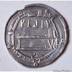 Al-Amin (193-198H). Dirham 195H, Herat, ...