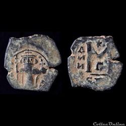 "Pseudo byzantine type ""Imitatives coins"" Constant II debout, au N Rétrogrades (658 - 670 A.D)"