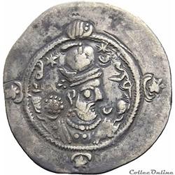 Hormizd IV. (579-592 AD) Drachme