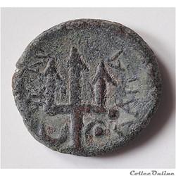 CARIE - HALICARNASSE Unité de bronze (3ème siècle av.jc)