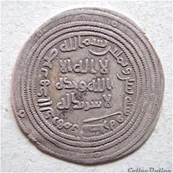 ABD' AL-MALIK  (685 - 705 A.D) - 82 AH /...