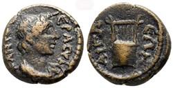 Aeolis Aegae - Pseudo-autonomie AD 138-1...