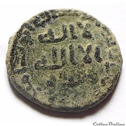 Fals Omeyyade d' Al-Walid Ier (705 - 715...