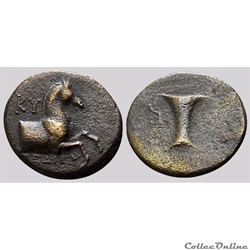Aeolis - Kyme, Unité de Bronze, (300 - 200 av jc), BMC 45