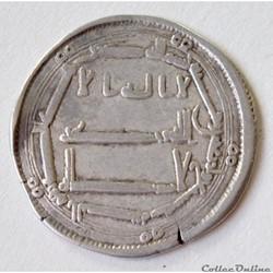 Al-Mansur (136-158H). Dirham 147H Basra