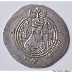 Arabo-Sassanide - Al-Muhallab ibn Abi Sufra (75 A.H) Gouverneur de Samarquande Drachme Bishapur