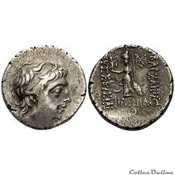 Ariobarzanes III. Eusèbe Philoromaios (5...