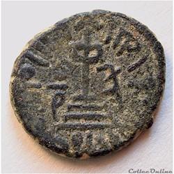 Abd Al-Malik - (646 - 705) Alep (Syrie)