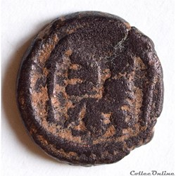 """Justinien Ier en 527 - 529 A.D. Pentanummium . """"à Tyché"""" d'Antioche Sear 240"""