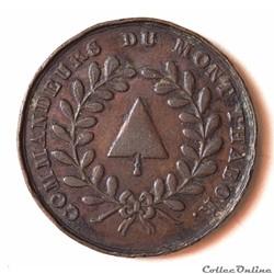 Commandeurs Du Mont Thabor, Jeton daté 5807 (1807)