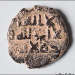 Fals Omeyyades (première période)