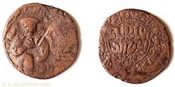 Al-Ashraf (v.1178 † 1237)  AH 607-631