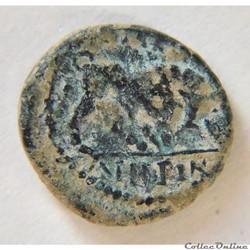 Petit Bronze au taureau chargeant MAZZA ( - 130 à -120 av JC )