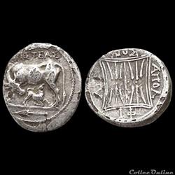 Illyrie, Apollonia (340-280 AV JC), Drac...