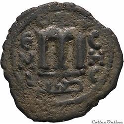 Califat MU'AWIYA - 660-680 A.D. Homs (Em...