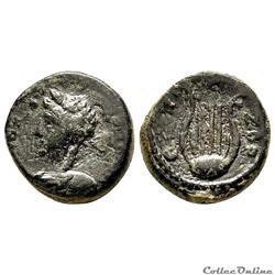 """""""Provinciale Romaine"""" Séleucis et Pieria - sous Hadrien - Antioche (IIème s ap.jc)"""