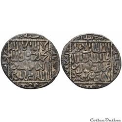 Kay Kâwus II (643-647 H. / 1245-1249) Di...