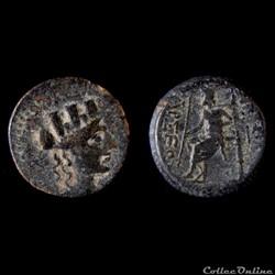 CILICIA. Tarsos. Ae 20 (164-27 BC)