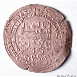 Al-Muqtadir billah (295 - 320 H. / 908 -...