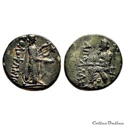 monnaie antique av jc grecque ionia kolophon apollon a la lyre et homere