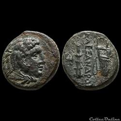"""Alexandre III, (336 - 323 av. J.-C.) Unité de Bronze """"tête d'Héraclès"""""""