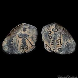 Abd Al-Malik - (646 - 705) Manbij (Syrie...