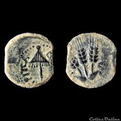 JUDAEA - Hérode Agrippa Ier (-10 av .JC....