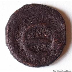 Justin Ier (512-518 AD), AE Pentanummium...