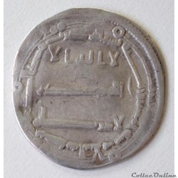 Al-Mansur (136-158H). Dirham 150 AH - Ma...