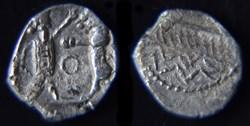 PHENICIE - SIDON(Ve - IVe siècles avant ...