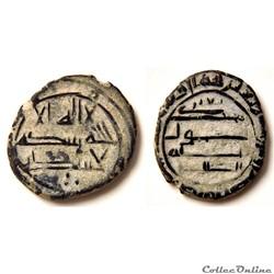 Fals Abbassides Anonyme (750-1258 AD) pr...