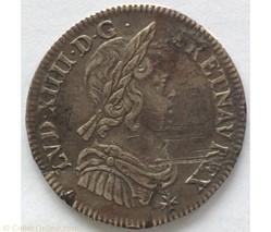 Quart d'écu à la mèche courte Louis XIV ...