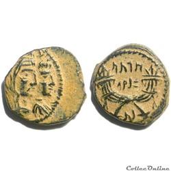 Aretas IV and Shaqilath